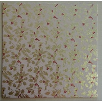 Xmas Gold Holly Square 10 Inch Cake Board 4mm