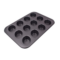 N/S 12-Cup Plain Friand Mould Tray