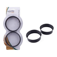 Non Stick Egg/Crumpet Rings 2pcs Set