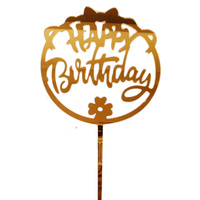 Birthday Cake Topper Gold Acrylic
