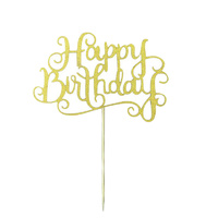 Happy Birthday Cake Topper Sign Large - Gold Glitter