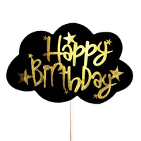 Cloud Happy Birthday Topper Black