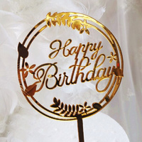 Acrylic Gold Cake Topper Flower/Leaves