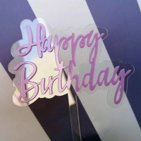 Acrylic Birthday Topper Purple