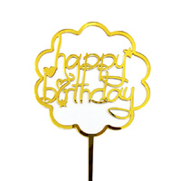 Acrylic Gold Birthday Topper 17cm