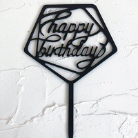Acrylic Happy Birthday  Topper 17cm