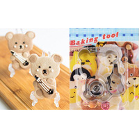 Bear Cookie Cutter set