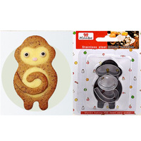 Monkey Cookie Cutter set