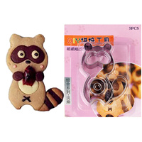 Raccoon Cookie Cutter set